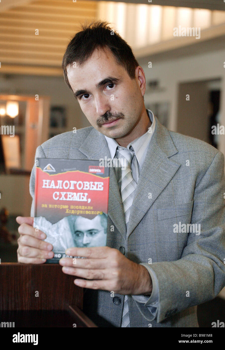 Artem Rodionov who wrote the book The Tax Systems That Put Khodorkovsky in Jail at a presentation of his book at - Stock Image