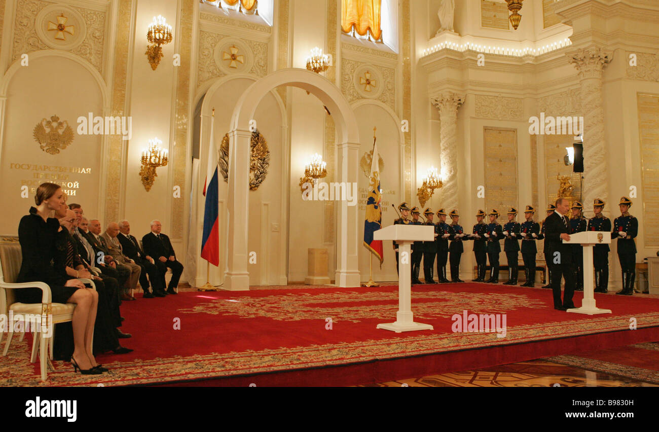 Presenting State Prizes in the St George Hall of the Grand Kremlin Palace - Stock Image