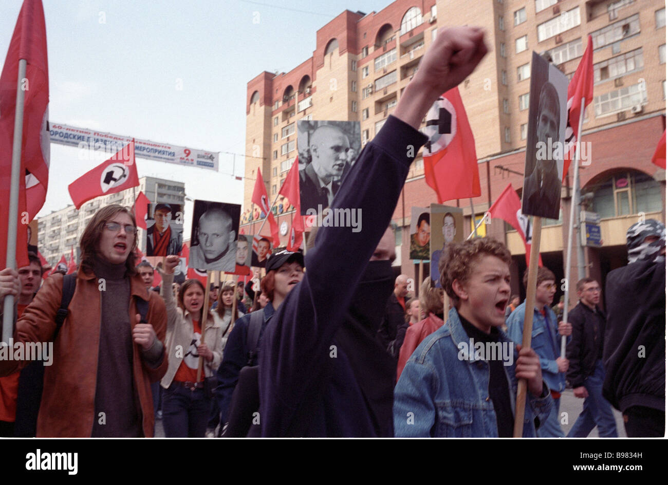 Left wing parties and organizations at May Day demonstration - Stock Image
