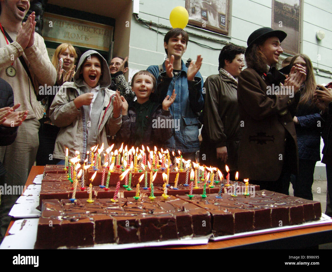 Celebrations devoted to Mikhail Bulgakov s 114th birth anniversary at the Bulgakov House cultural center - Stock Image