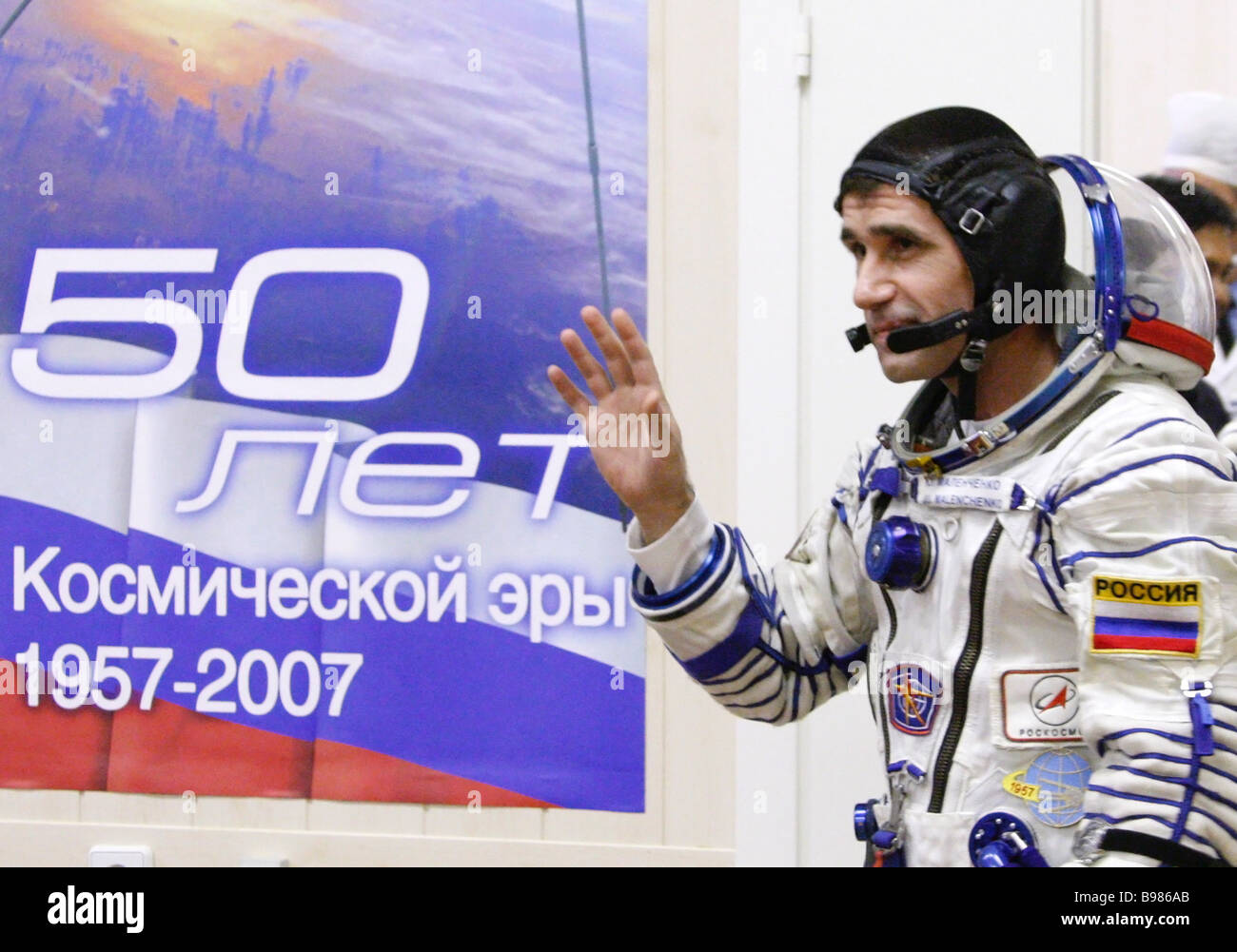 Russian cosmonaut Yuri Malenchenko during the check of spacesuits before the launch of the Soyuz TM 11 rocket - Stock Image