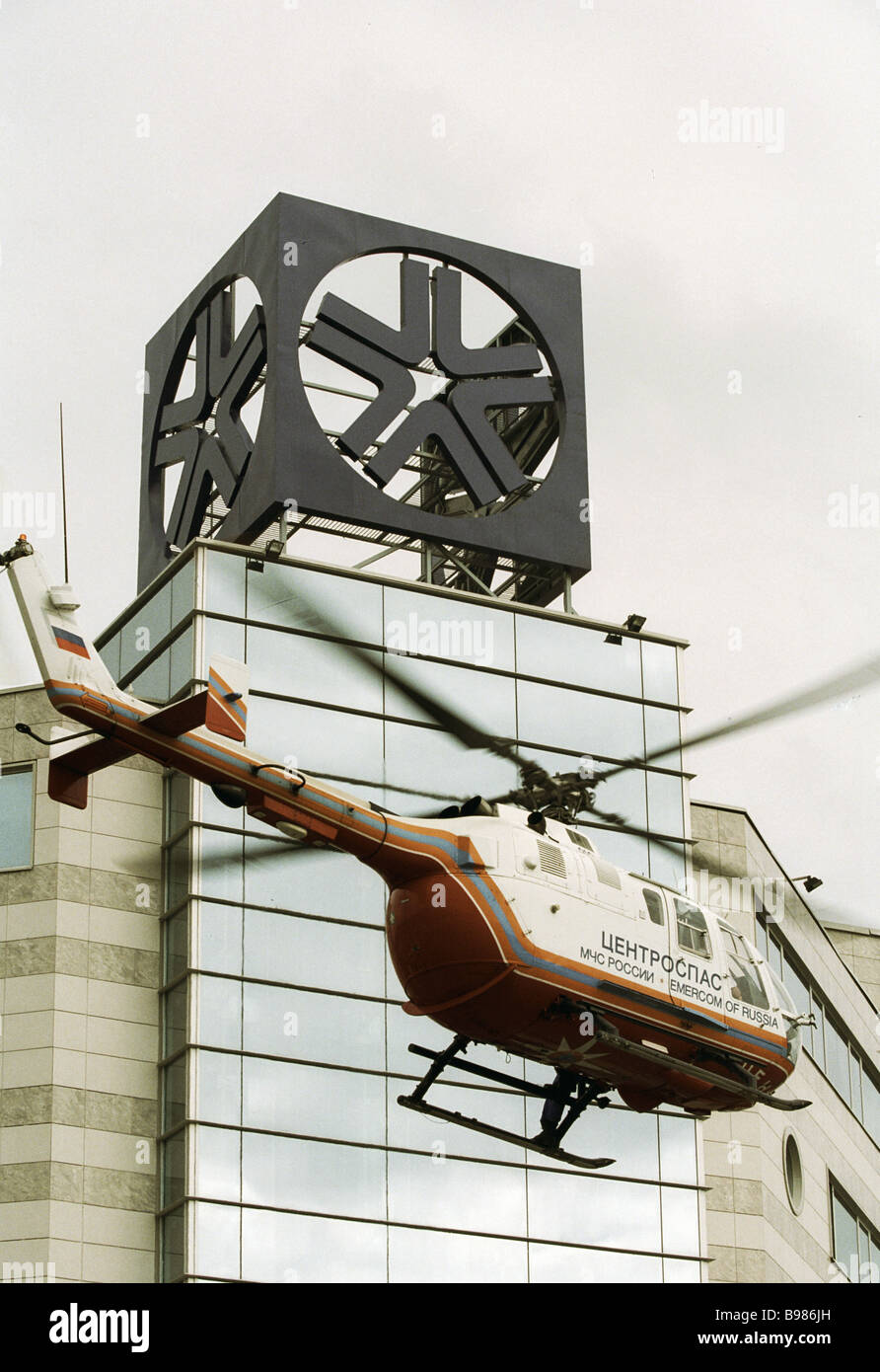 Helicopter carries unit of Emergency Situations Ministry to site of headquarters exercise for coping with consequences - Stock Image