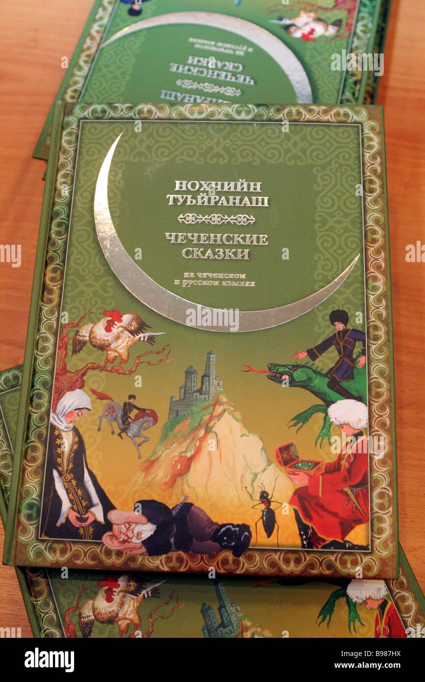 Chechen fairy tales Selected by Doctor of Humanities Philology Zulai Khamidova Khamidova - Stock Image
