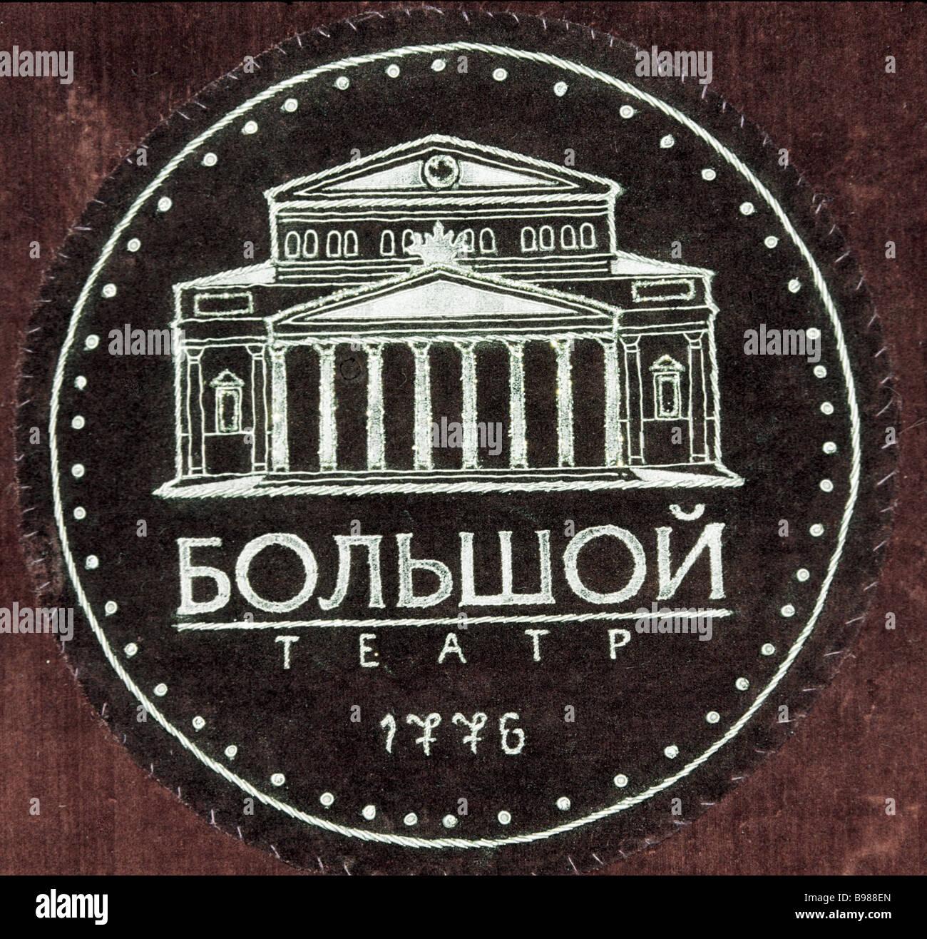Logotype of the Bolshoi Theater - Stock Image