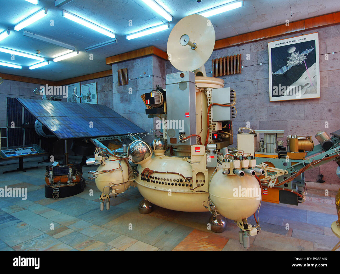 The Fobos interplanetary station was used to explore the Martian surface - Stock Image