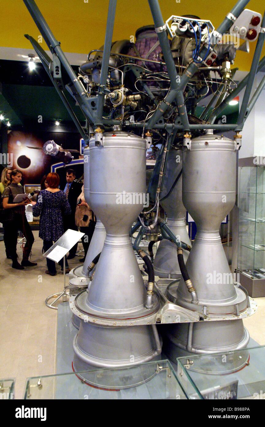 Liquid Fuel Rocket Stock Photos & Liquid Fuel Rocket Stock