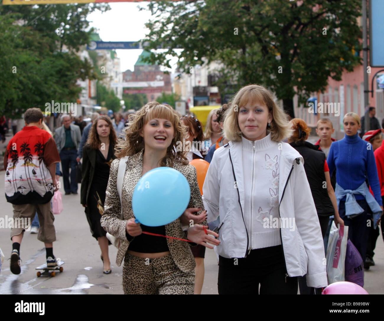 Young residents of Nizhni Novgorod - Stock Image