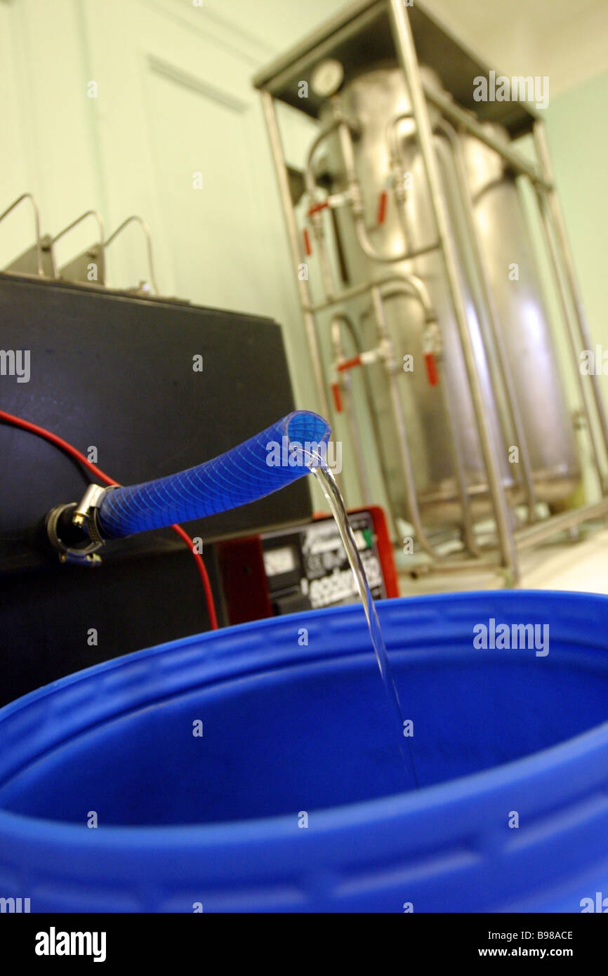 A device of water purification from radioactive elements and heavy metals in the laboratory of sea geoecology of - Stock Image