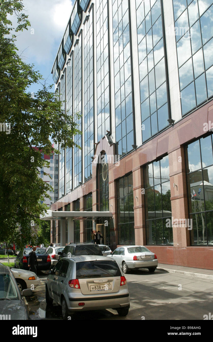 Moscow Edifice of the Ingosstrakh open end joint stock company in Lesnaya Street - Stock Image