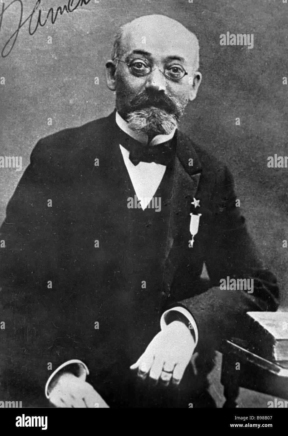 Esperanto founder Ludwik Zamenhof 1859 1917 - Stock Image