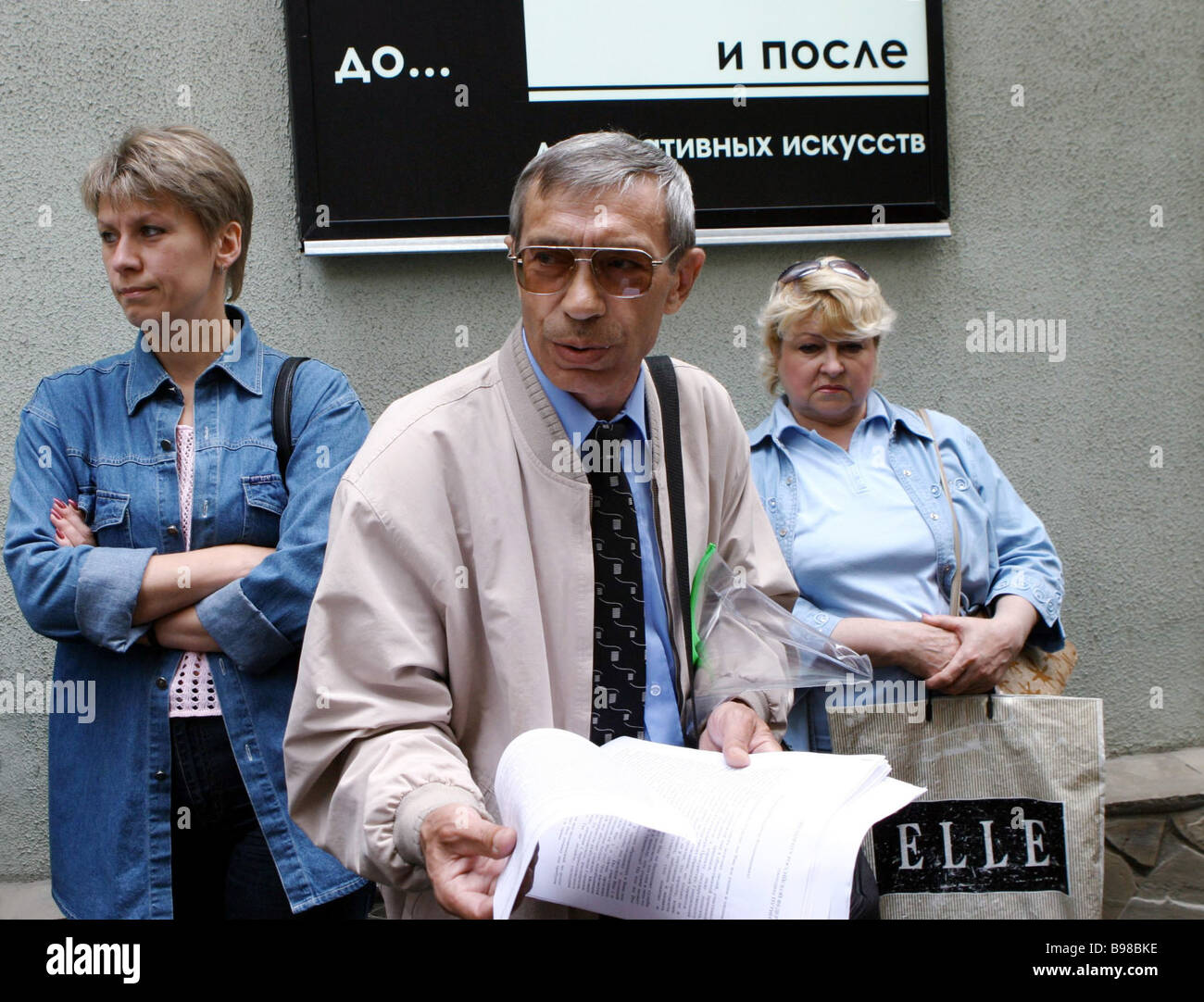 Parents of members of the National Bolshevik Party who were arrested on December 14 2004 for seizing the presidential - Stock Image
