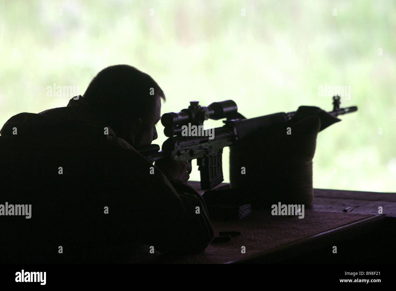 The Russian Interior Ministry firearms and sniper rifle championship The Olympic Dynamo shooting range in Mytishchi - Stock Image
