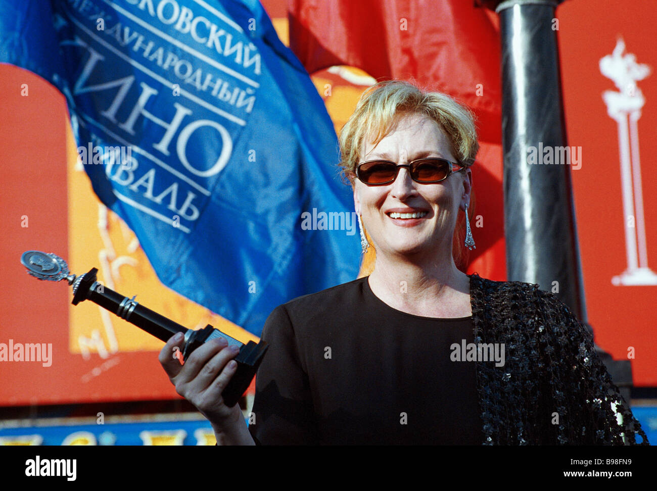 American actress Meryl Streep at the closing of the 26th Moscow International Film Festival - Stock Image