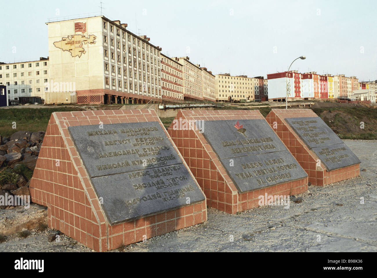 An obelisk erected in memory of the fighters for Soviet power in Chukotka - Stock Image