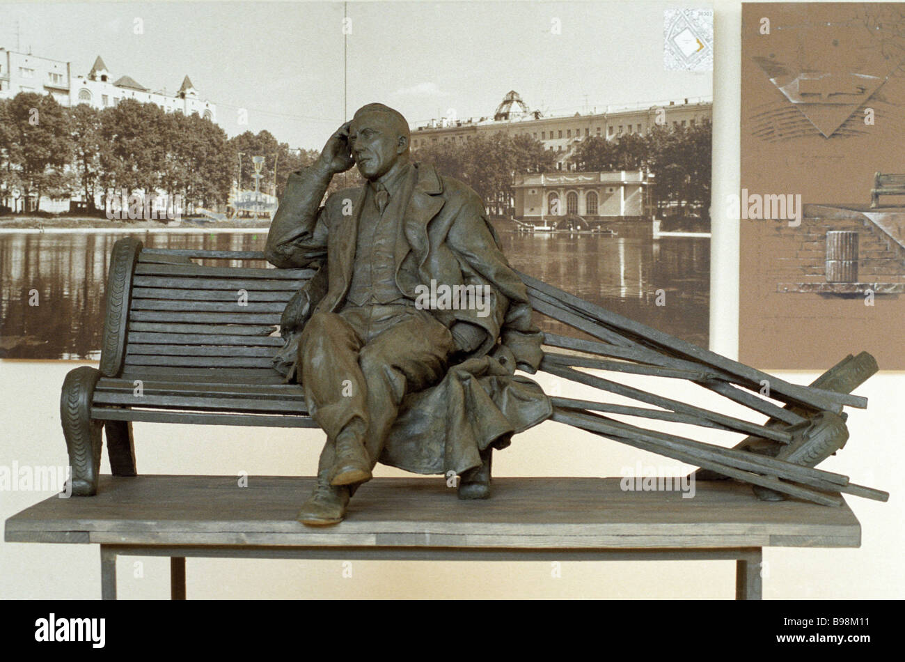 Sculptor Alexander Rukavishnikov s blueprints for a monument to the writer Mikhail Bulgakov - Stock Image
