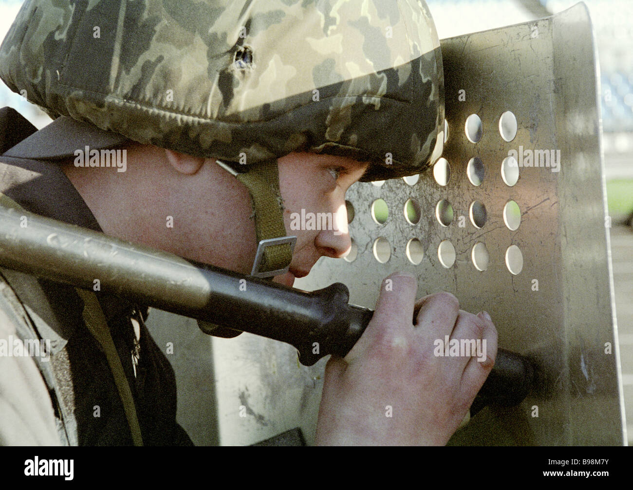 Ministry of Interior Force serviceman during the tactical special military exercise - Stock Image