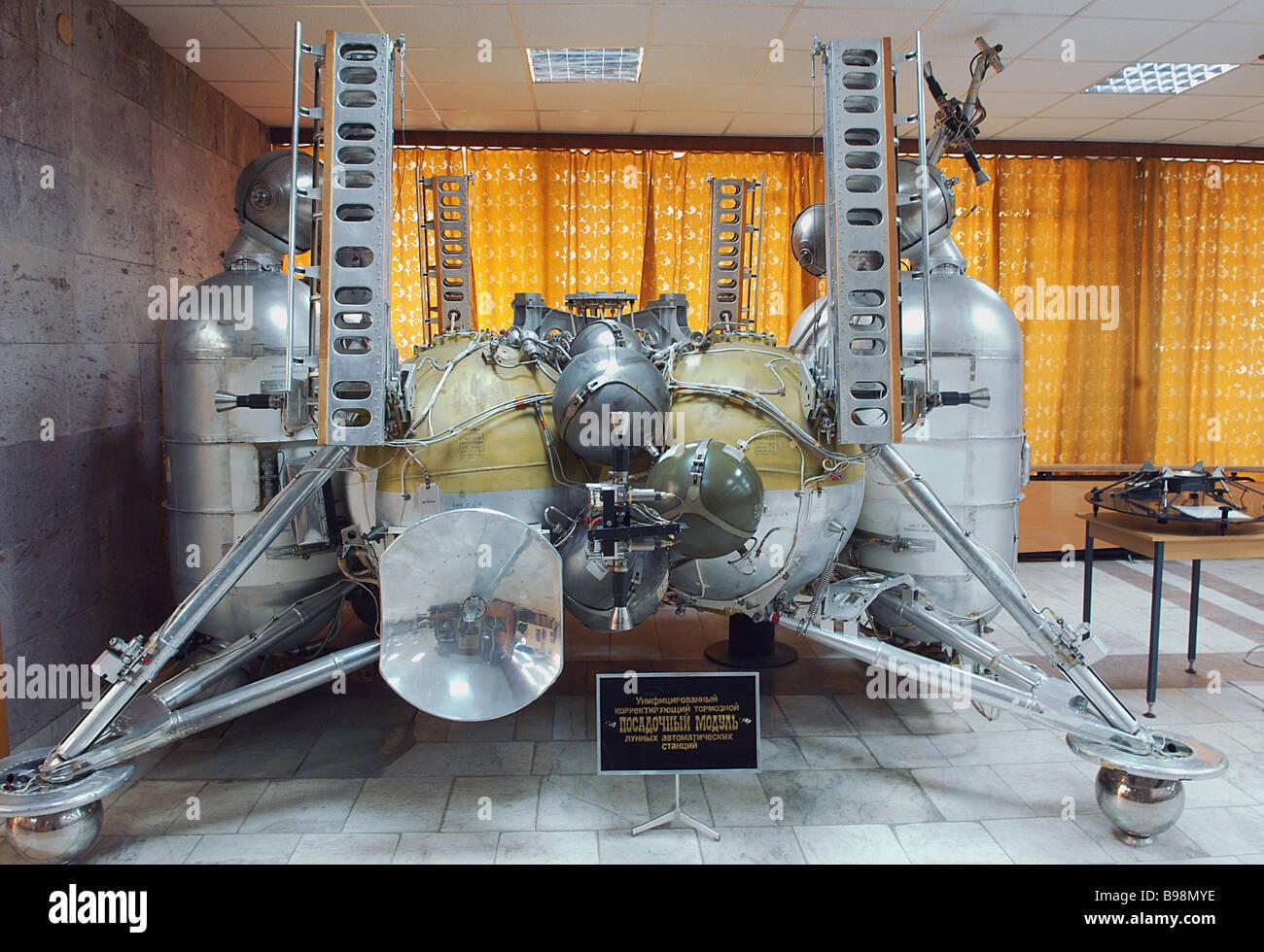 A lander used in lunar probes - Stock Image