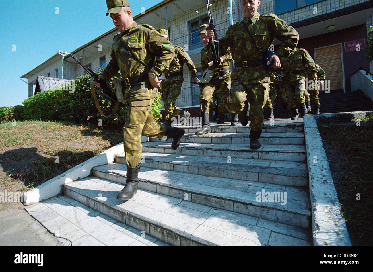 Border guard training the stand to command - Stock Image
