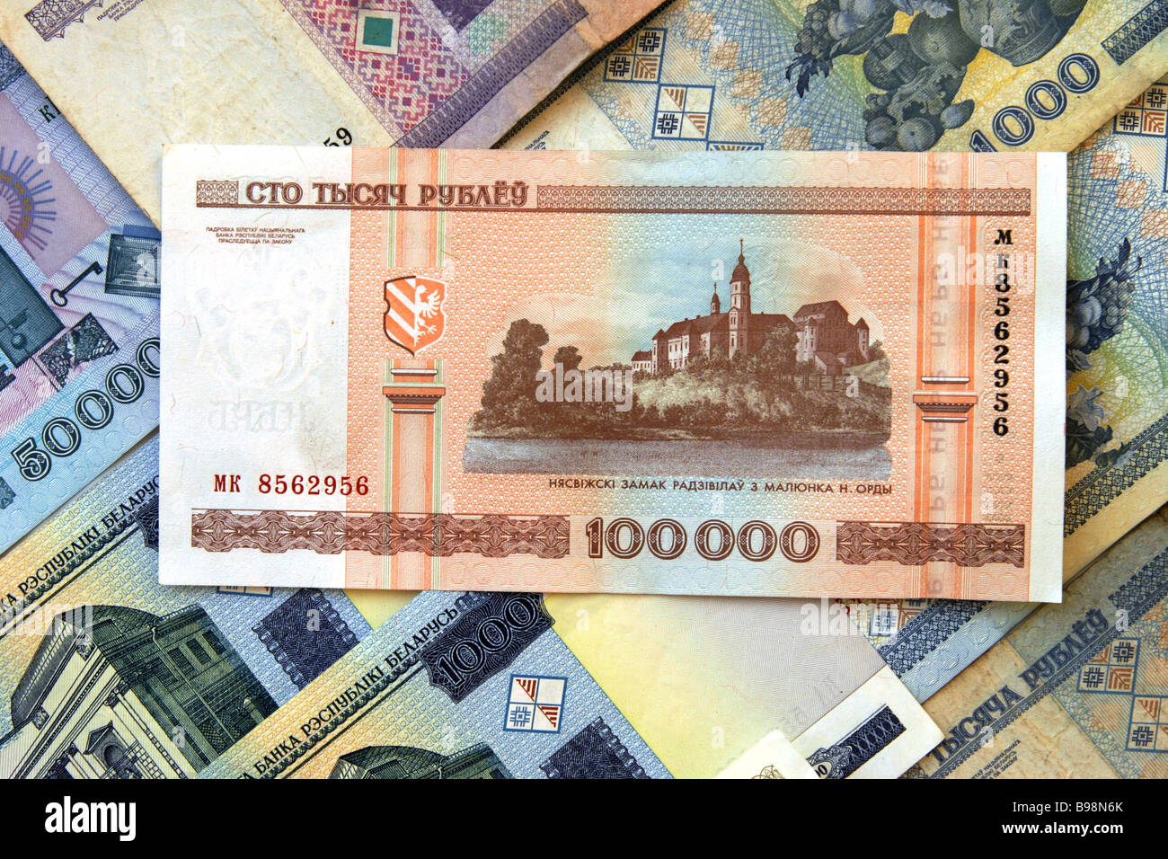 Monetary units of the Republic of Belarus One hundred thousand Belarussian rubles - Stock Image
