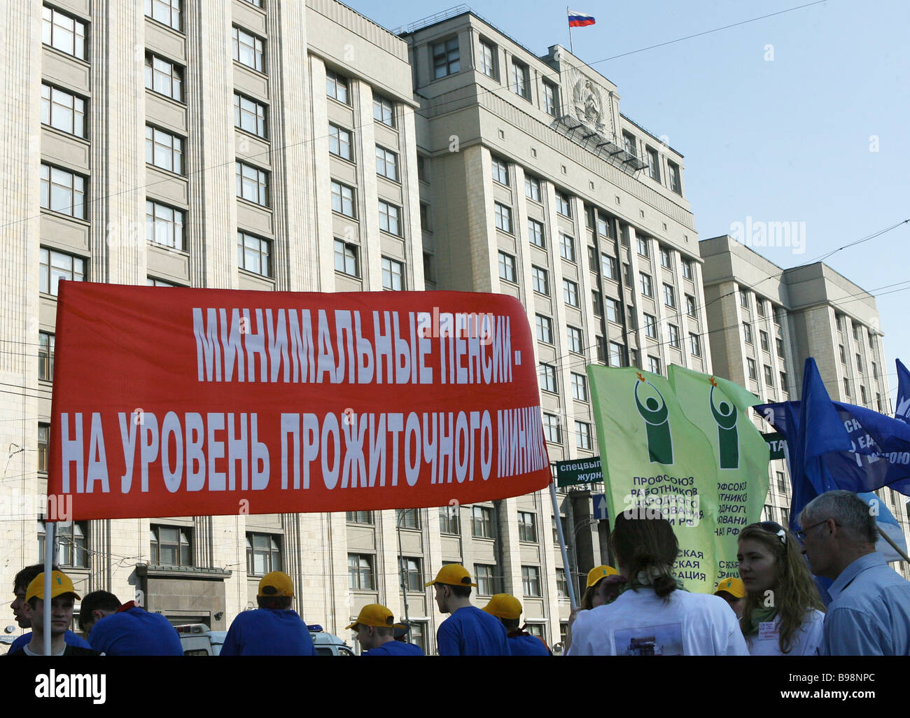 Federation of Independent Russian Trade Unions stages protest For a Worthy Life in front of the State Duma the lower - Stock Image