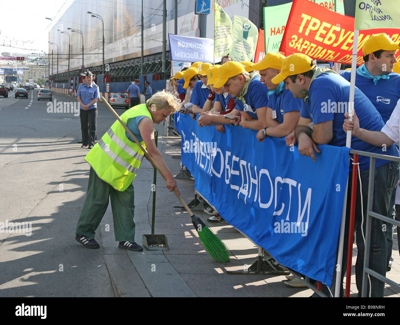 Federation of Independent Russian Trade Unions stages protest For a Worthy Life on Moscow s Okhotny Ryad Street - Stock Image