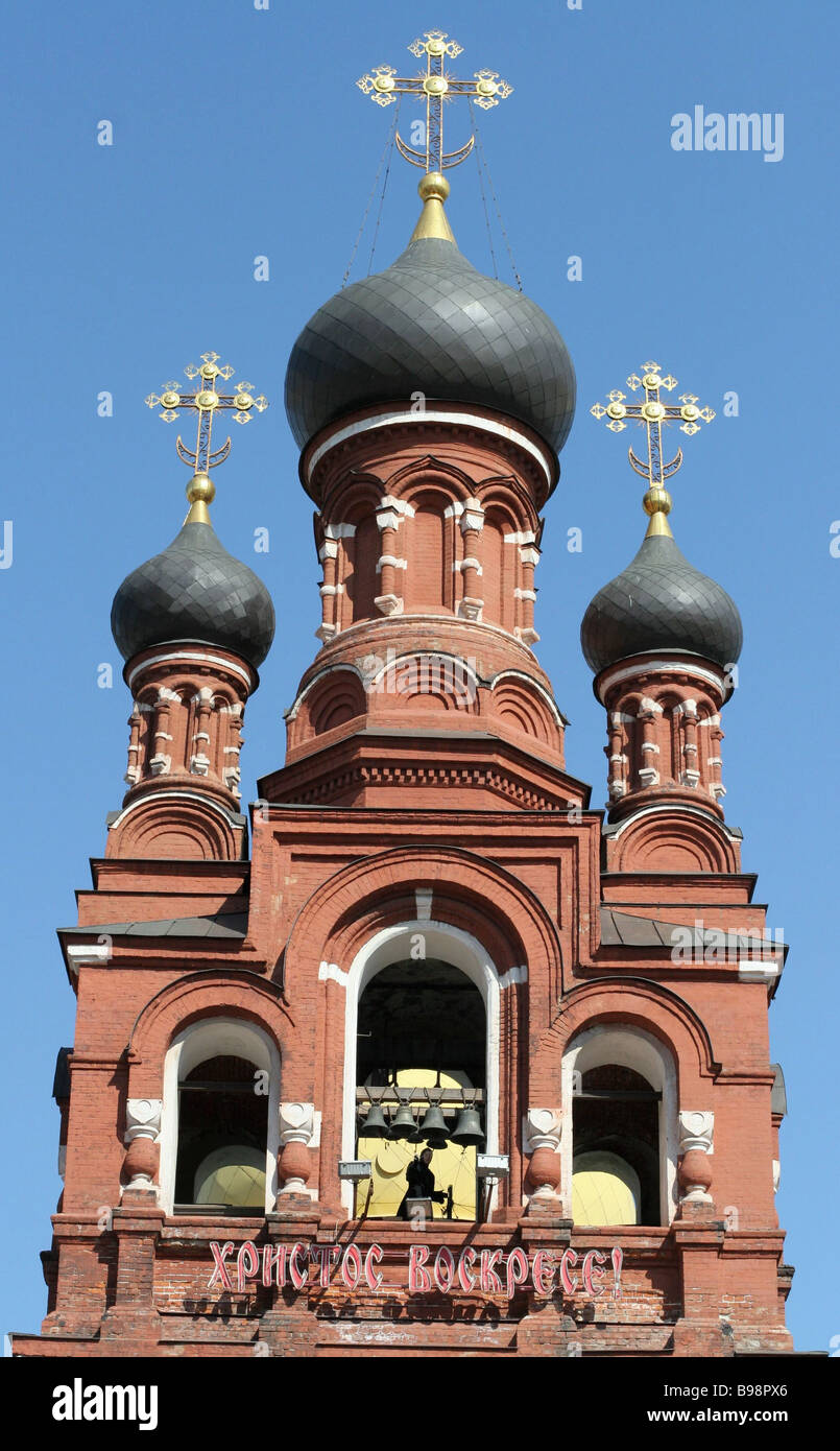 The bell tower of the Church of All Saints at Krasnoye Selo - Stock Image
