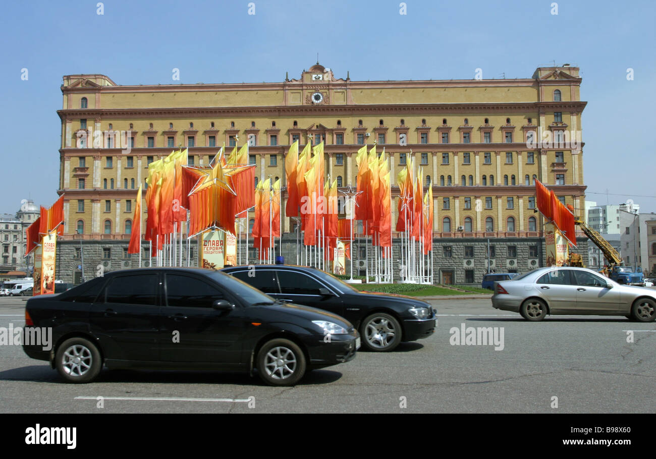 Russia gets prepared to celebrate the 60th anniversary of victory in the Great Patriotic War - Stock Image