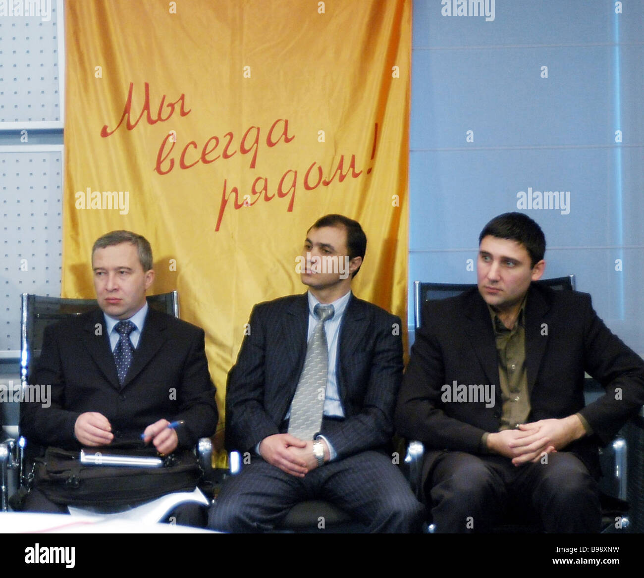 Activists of the Moldovan immigrant workers movement at the RIA Novosti press conference Outlook for Participation - Stock Image