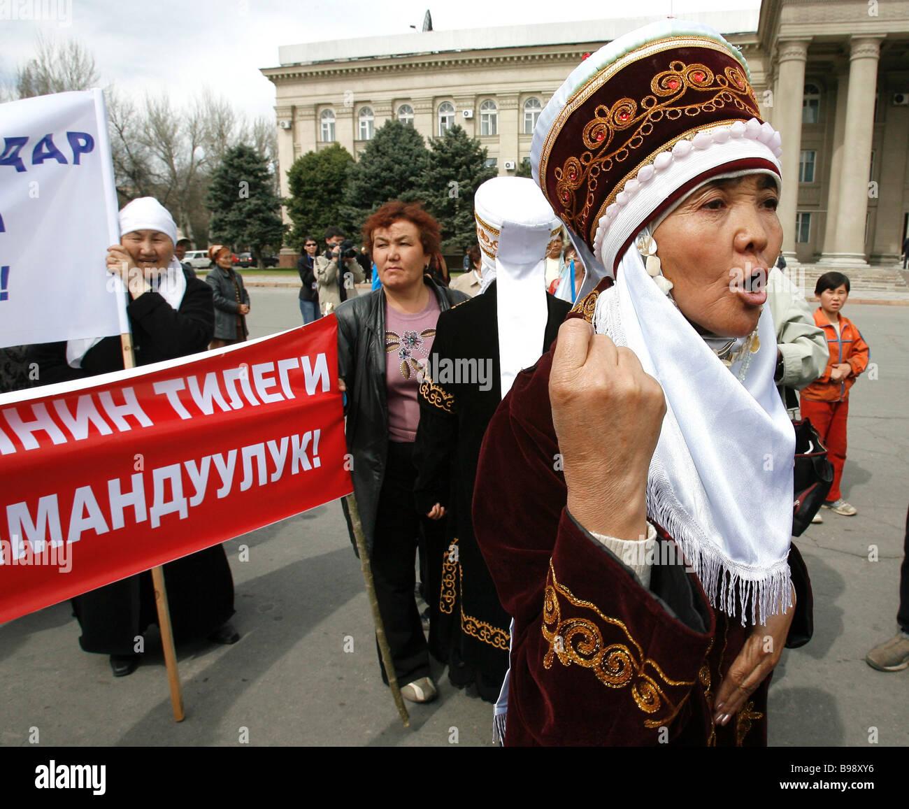 Continued Bishkek hunger strike by radical opposition demanding resignation of Kyrgyz President Kurmanbek Bakiyev - Stock Image