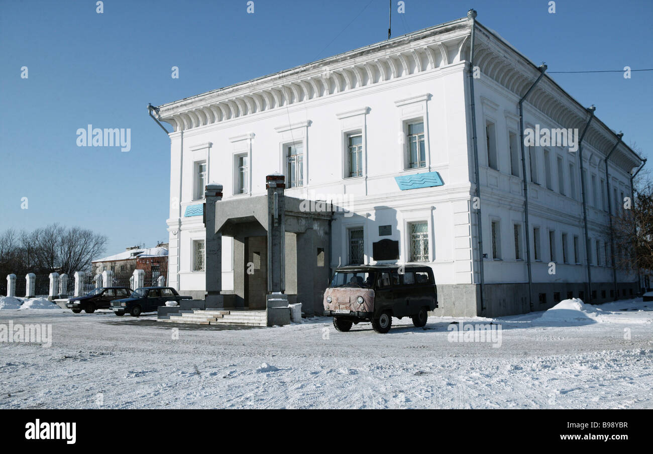 The governor s mansion in which members of the tsar s family spent the last eight months of their lives The study - Stock Image