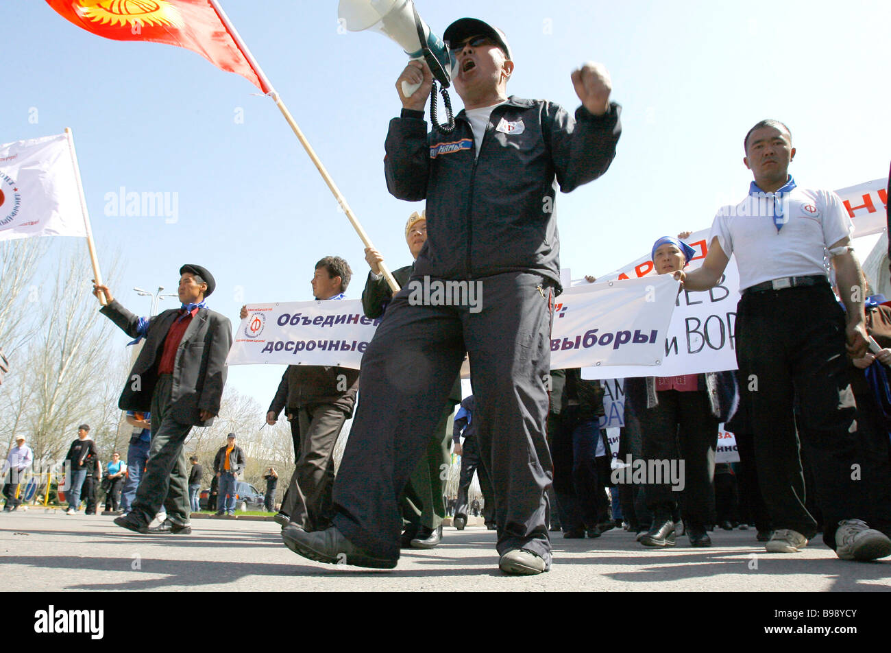 An opposition rally in Bishkek - Stock Image