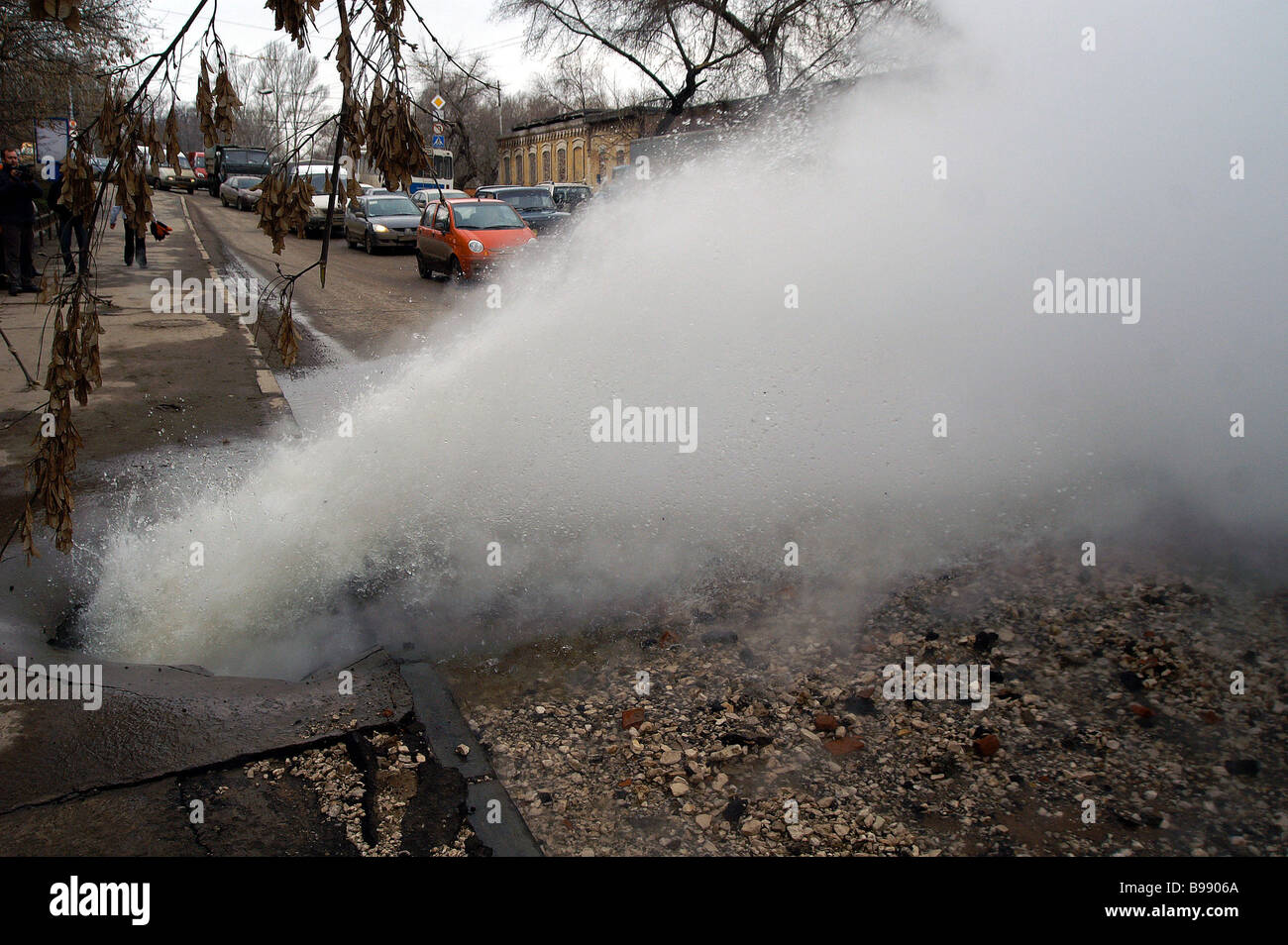 A ground collapse caused by a ruptured hot water pipe Samara - Stock Image