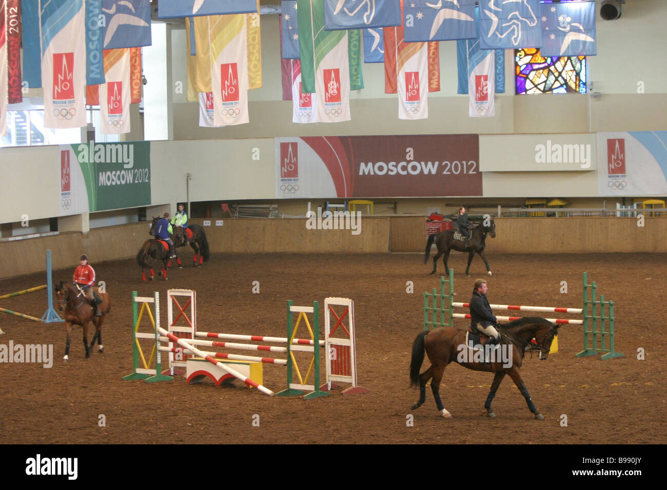 The Bitsa equestrian sports center - Stock Image