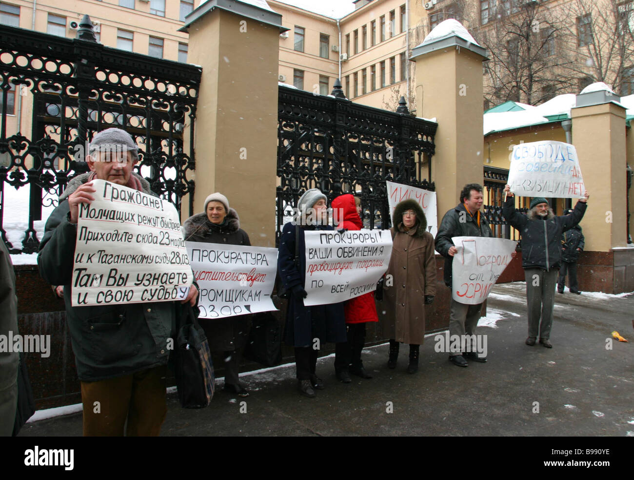 A rally of supporters of organizers of the exhibition Beware Religion and protestors against actions of the Prosecutor - Stock Image