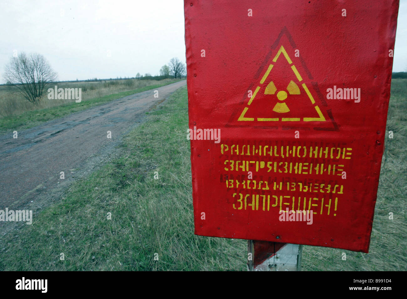 What is the exclusion zone 30-kilometer zone around the Chernobyl nuclear power plant 67