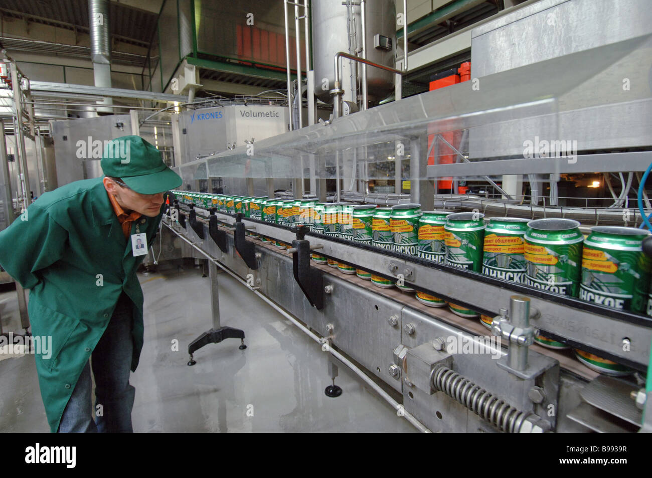 Canning line at Klin based brewery - Stock Image