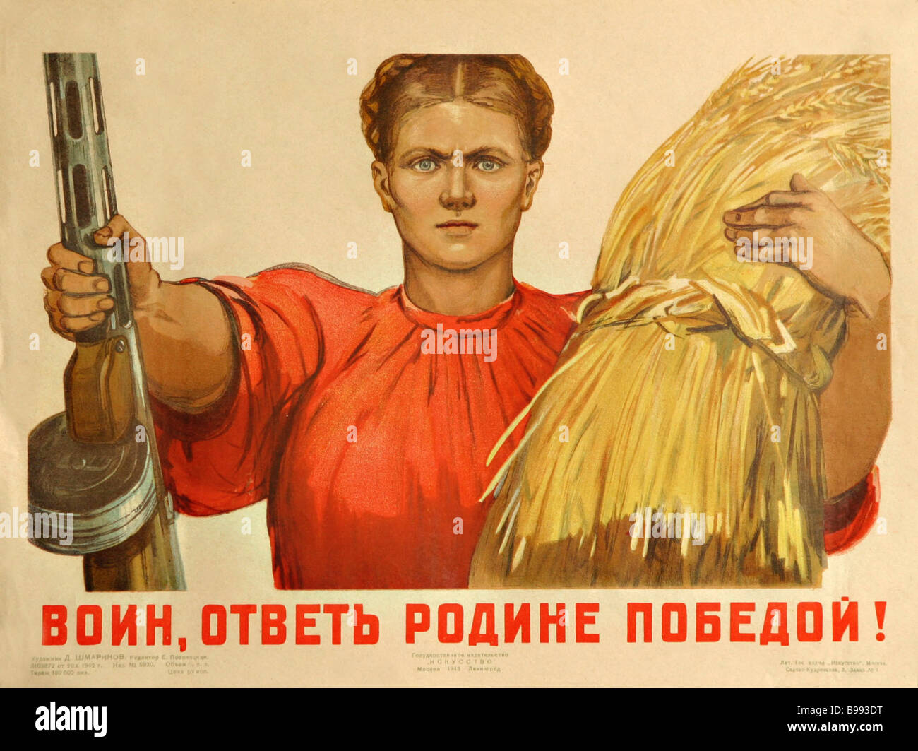 Dementy Shmarinov Soldier pay back to Motherland with victory Poster 1941 - Stock Image