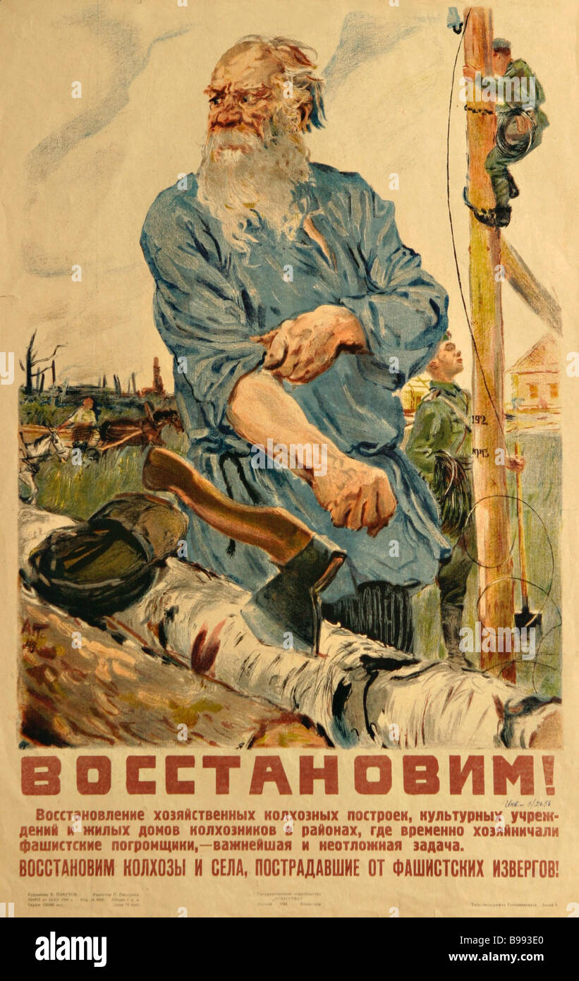 Arkady Plastov We shall revive farms and forests destroyed by nazi monsters Poster 1941 - Stock Image