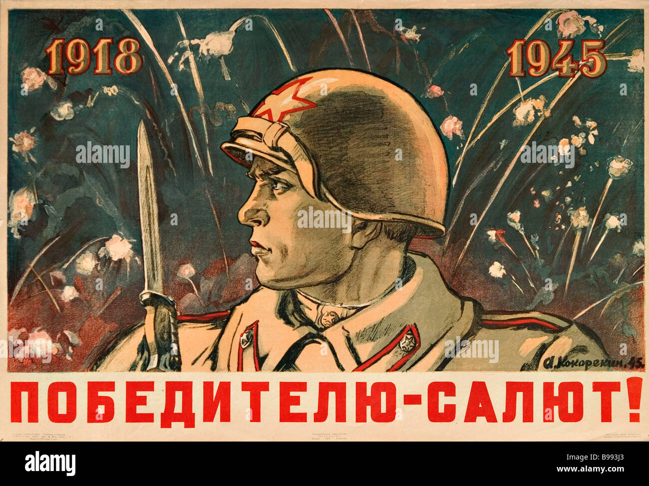 A A Kokorekin s poster Salute to the victor 1945 - Stock Image