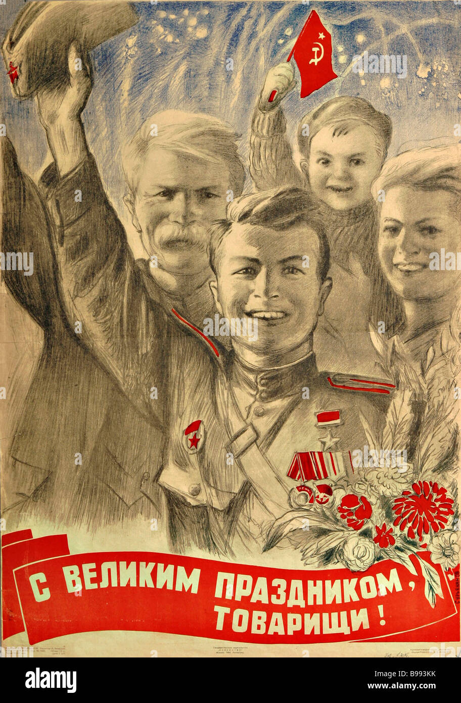 V Suryaninov poster Congratulations on a great holiday comrades 1944 Stock Photo