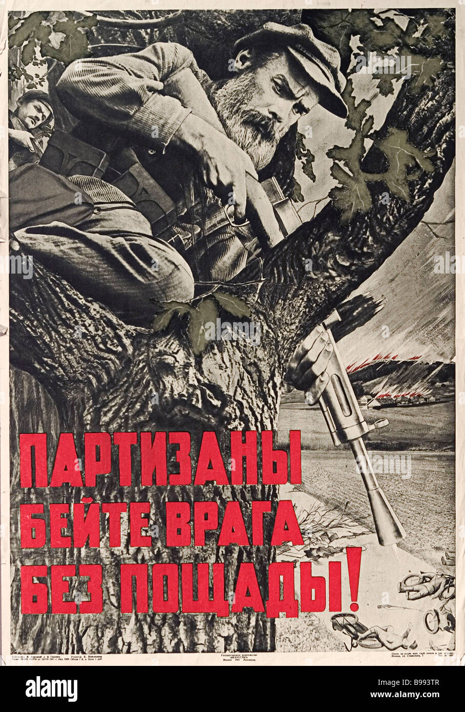 Koretsky s and Gitsevich s poster Partisans Destroy Enemy Without Mercy 1941 - Stock Image
