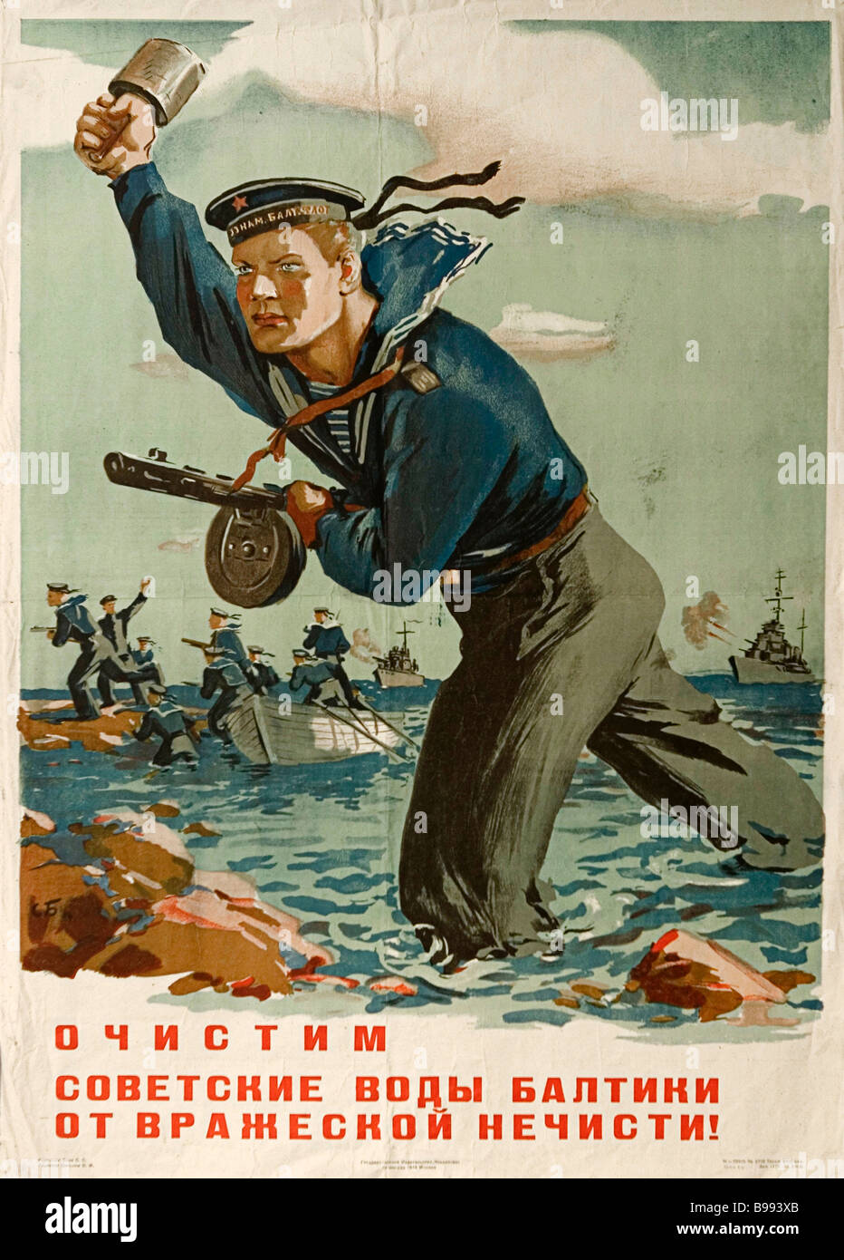 Let s Clear Soviet Baltic Waters from Monstrous Enemies A poster by Solomon Boim 1944 - Stock Image