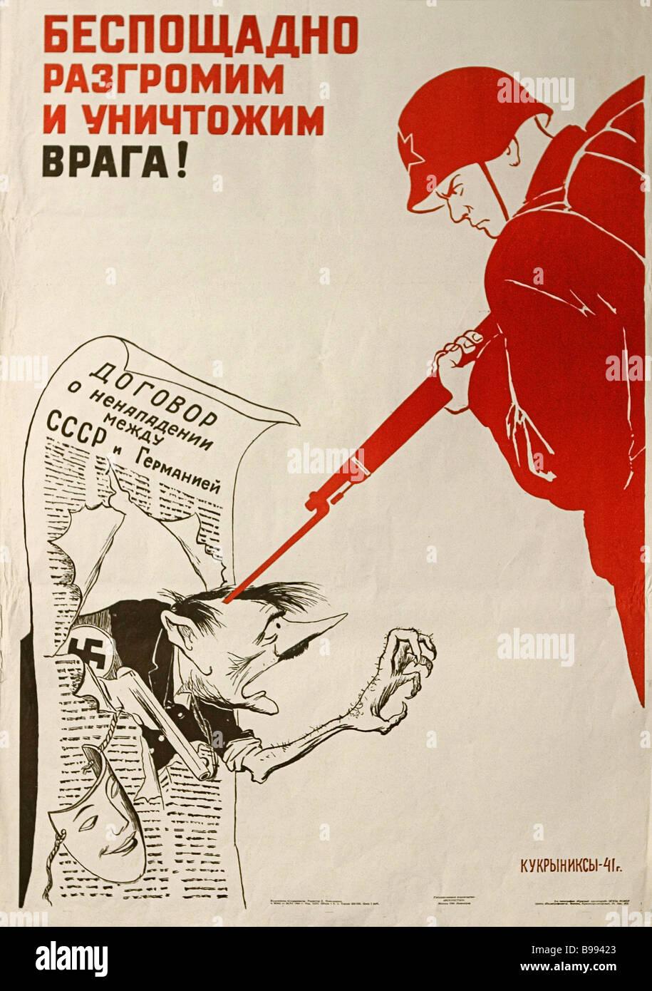 Kukryniksy poster Let s destroy the enemy mercilessly 1941 - Stock Image