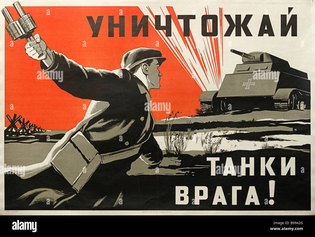 An unknown author s poster Destroy the enemy s tanks 1941 - Stock Image