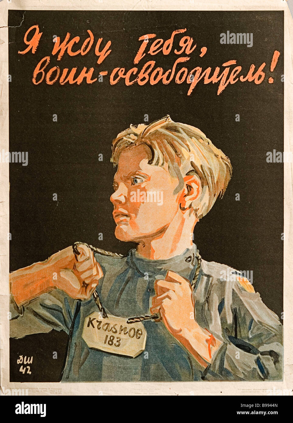 I m Waiting for You Soldier Liberator A poster by Dementy Shmarinov 1942 - Stock Image