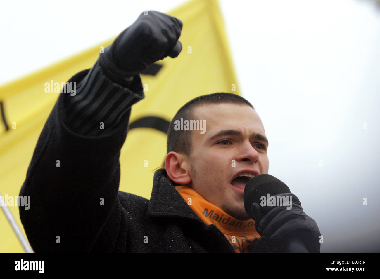 A rally gathered in Pushkin Square Moscow center in protest against Russian authorities social policies Ilya Yashin - Stock Image