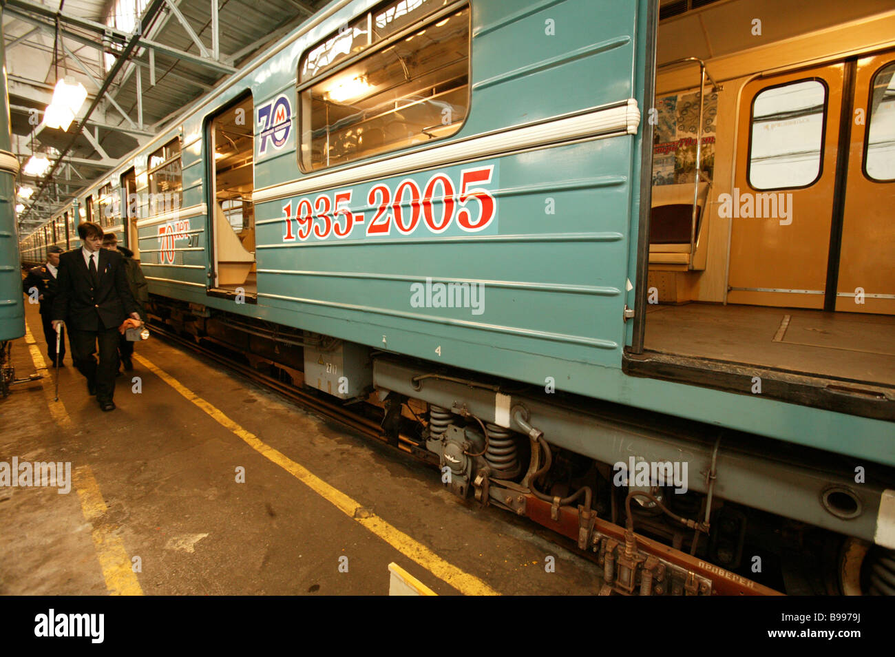 The jubilee train Moscow Metro s 70th Birthday recently appeared on the Sokolniki line - Stock Image