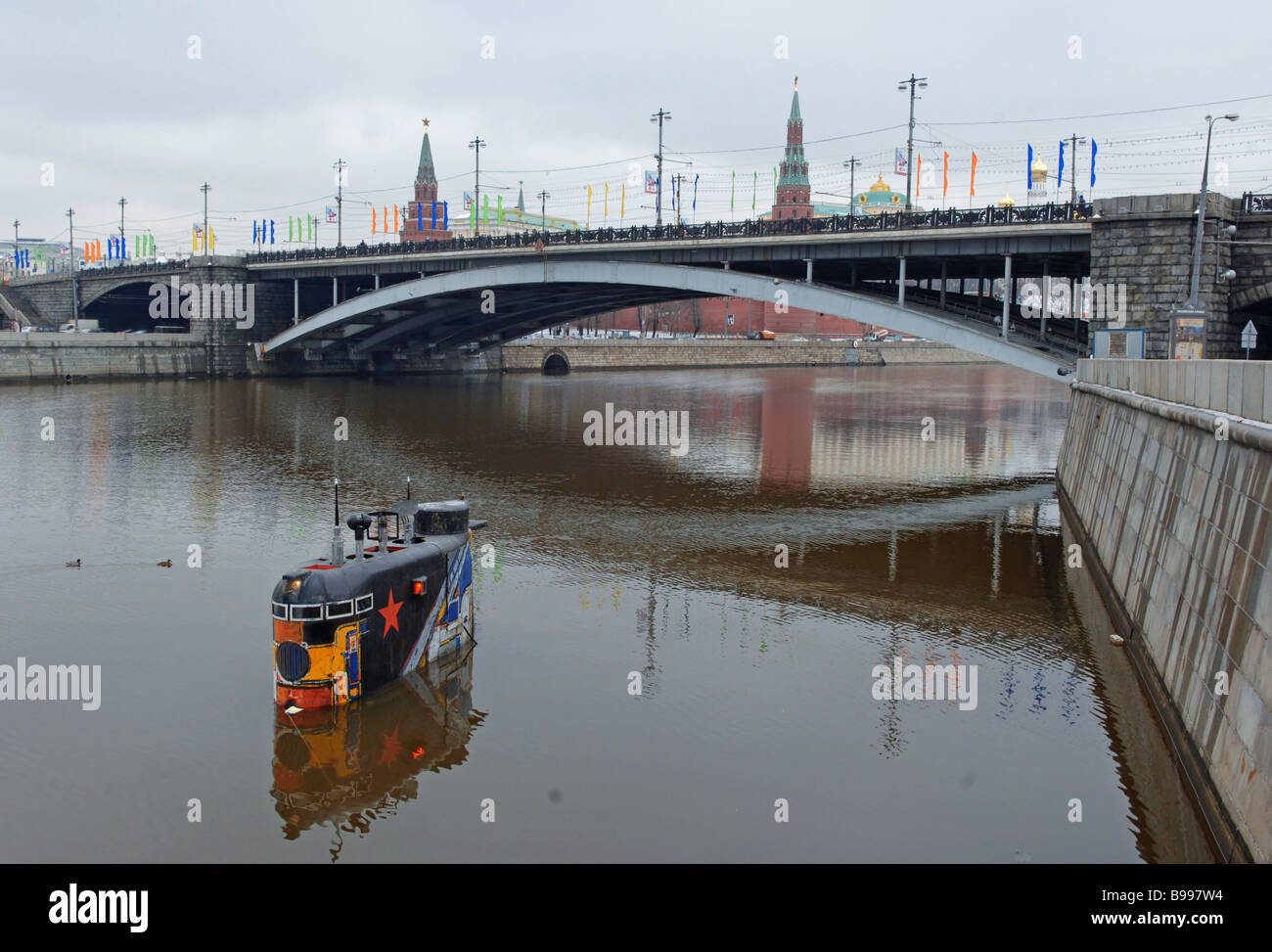 The Secret Fairway an exhibit of the 2nd Contemporary Art Biennale on the Moskva River near the Bolshoi Kamenny - Stock Image