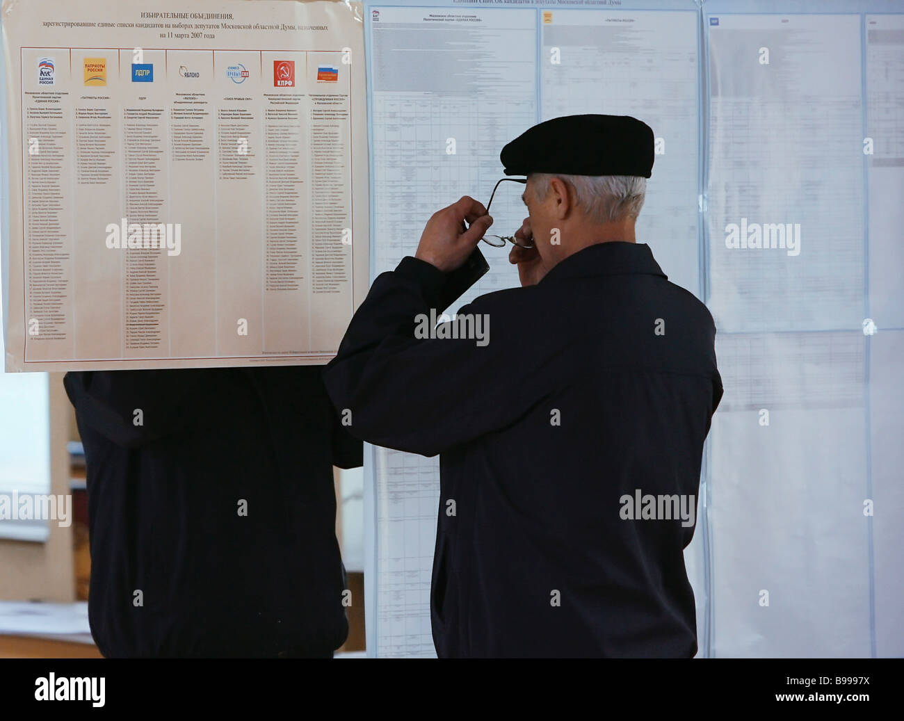 A voter at the Mytishchi district polling station - Stock Image