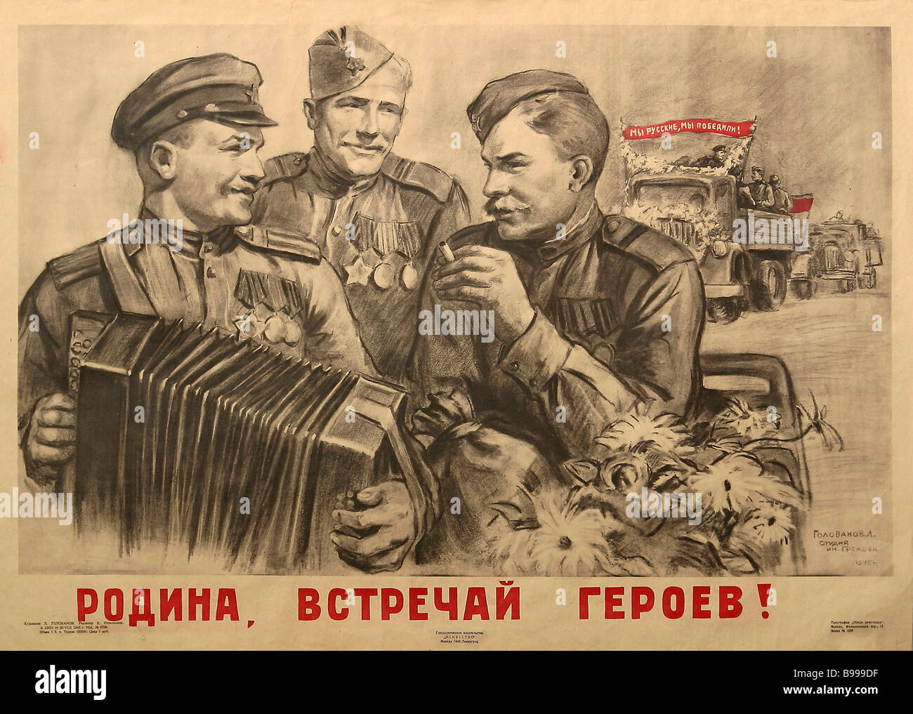 Golovanov s poster Motherland Meet Your Heroes 1945 - Stock Image